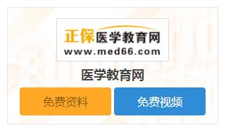 口腔执业医师网络培训