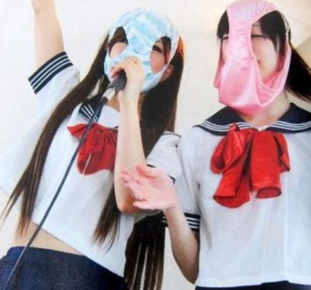 日本女生重口写真集:奇葩女生蒙脸的裤子大全图片内裤图片