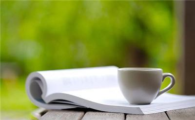 读书是一种境界!是为了遇见更好的生活