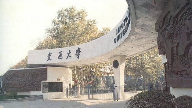 距离高考还有25天,上海的高考学子们是不是正在为选大学而发愁呢?是不是不想离开家太远呢?根据调查,笔者为身居在大上海的学子带来十大学校排名,希望对你的选择有帮助。  Top1. 上海交通大学  上海交通大学(Shanghai Jiao Tong University)简称上海交大(SJTU),是位于中国上海市的一所具有理工特色,涵盖理、工、医、经、管、文、法等9个学科门类的教育部直属理工类性全国重点大学,中国首批七所211工程和全国首批九所985工程院校之一。国家111计划和珠峰计划重点建设的研究型