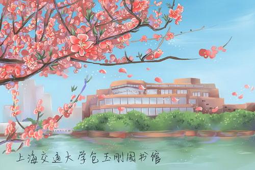 手绘上海交通大学 工科学子的小清新