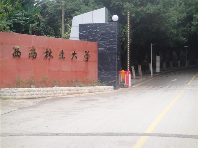 2014昆明市大学排名 云南大学排名第一