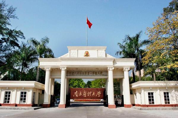 2014中国医科大学排名 北京协和医学院排名第一图片
