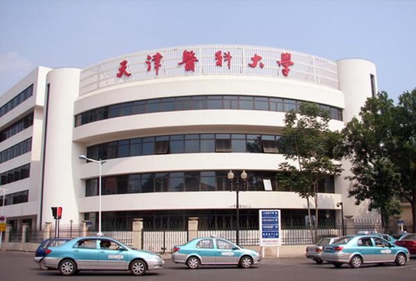 2014中国医科大学排名