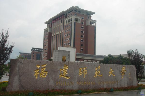 2014全国师范大学排名 北京师范大学第一