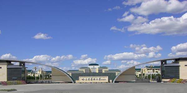 014全国二本大学排名TOP15 山西大学排名第一