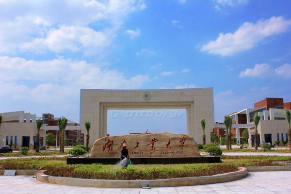 湖南农业大学 湖南农业大学东方科技学院园林就业情况如何图片