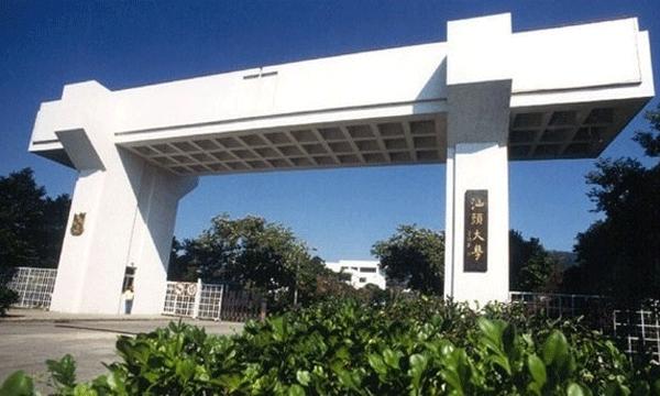 2014广东二本大学排名