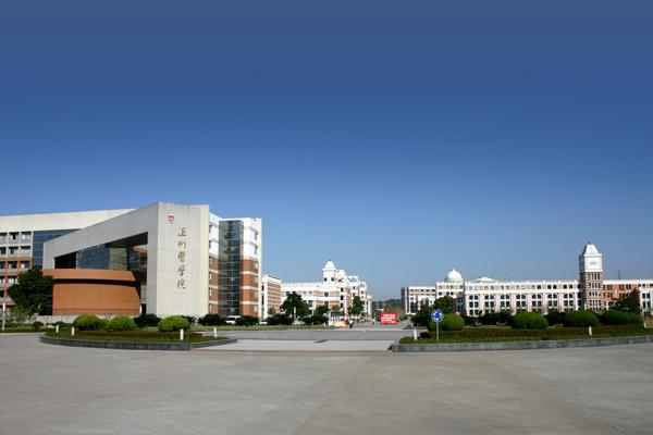 2014浙江二本大学排名 浙江工业大学第一图片