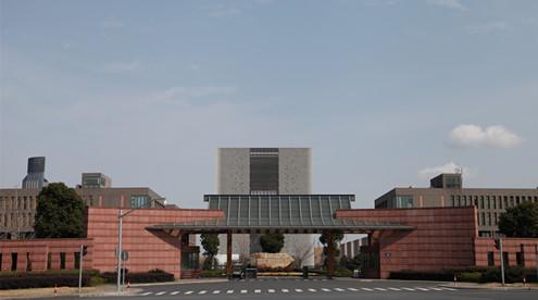 2014年浙江省三本大学排名