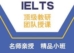 郑州初中英语培训机构哪里好