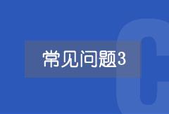 上海室内设计培训学费多少