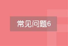 上海室内设计培训要学多久