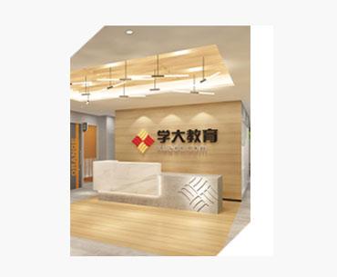 杭州初中语文学习辅导班