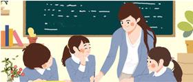 佛山小学学习英语辅导