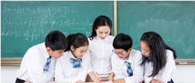 聚能教育机构特色