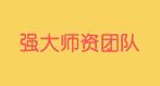 重庆托福培训多少钱