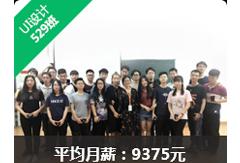 重庆UI设计培训哪个好
