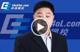 郭阜平财经法规与会计职业道德视频