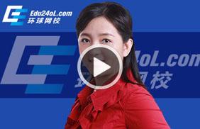 周雁凤会计电算化
