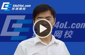 张敬富会计基础教学视频
