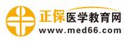医学教育网校