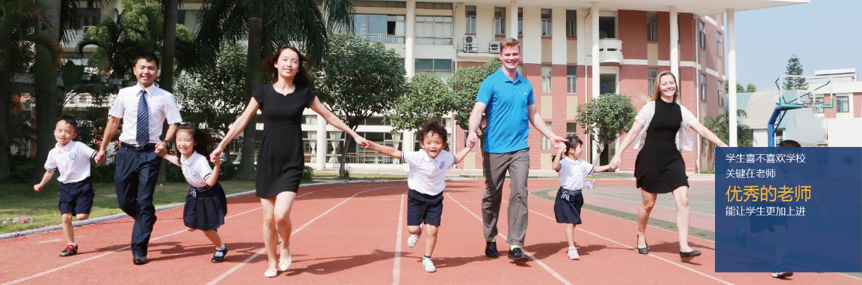 碧桂园十里银滩学校