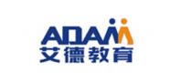 南京艾德教育