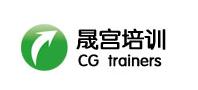北京晟宫教育