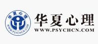 北京华夏教育