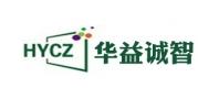 北京华益诚智教育