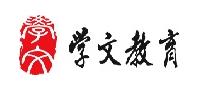 北京学文教育