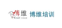深圳博维教育