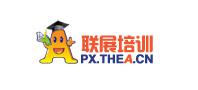 广州清华职业教育