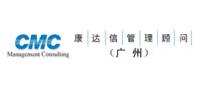 广州康达信教育