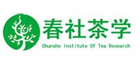 广州春社茶学培训学校