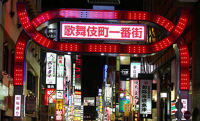 佛山日语培训学校