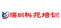 深圳科苑教育