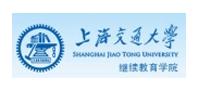 上海交大培训机构