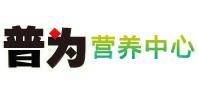 上海普为教育