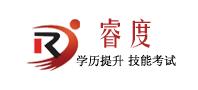 南京睿度教育