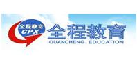 深圳世图教育