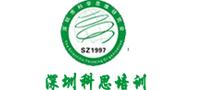 深圳科思教育