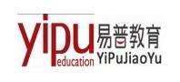 深圳易普教育