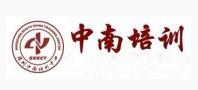 深圳中南教育
