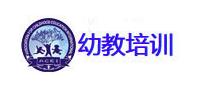 深圳woho国际教育
