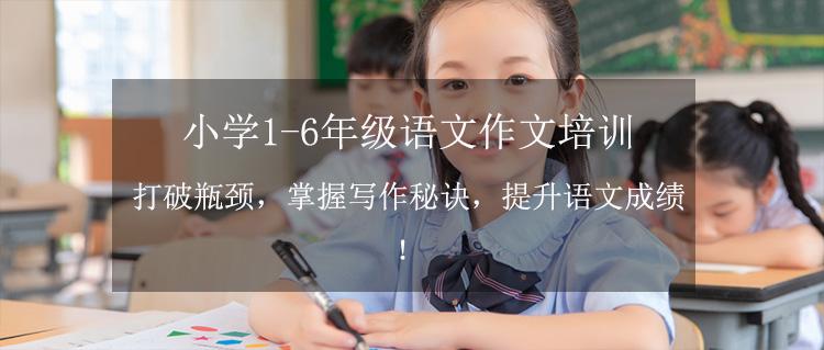 如何学习五年级语文