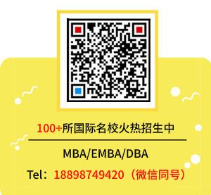 重庆工商管理硕士报考时间