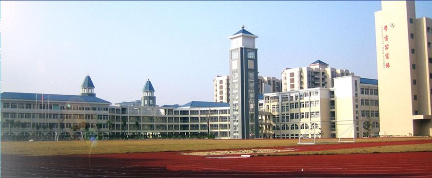 深圳美中学校